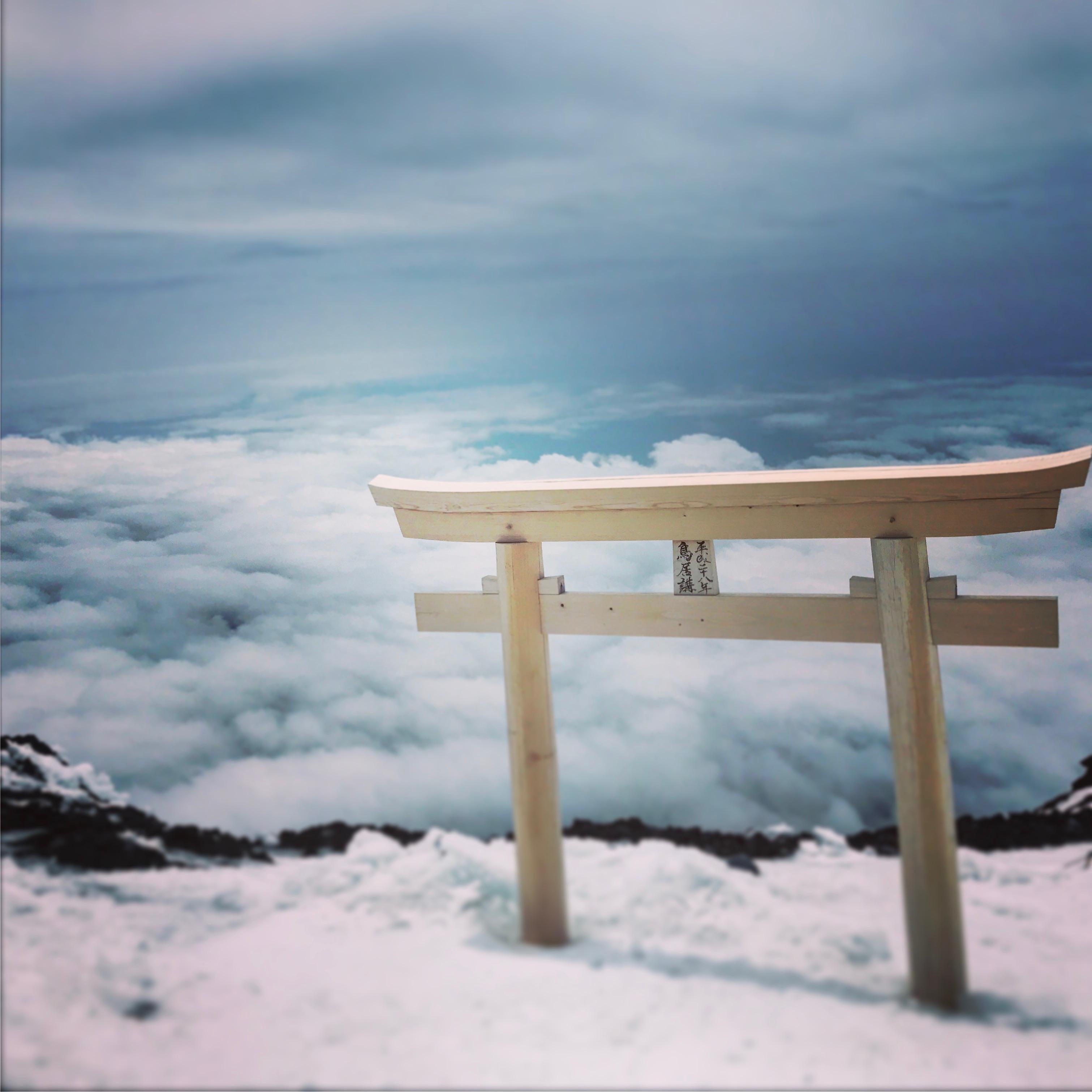 憧れの山 〜今ここを大切に特別な世界へ ④〜
